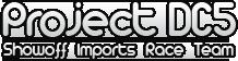 PDC5 Logo